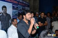 Maharshi Team Visit Sudarshan 35MM (6)