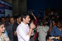 Maharshi Team Visit Sudarshan 35MM (9)