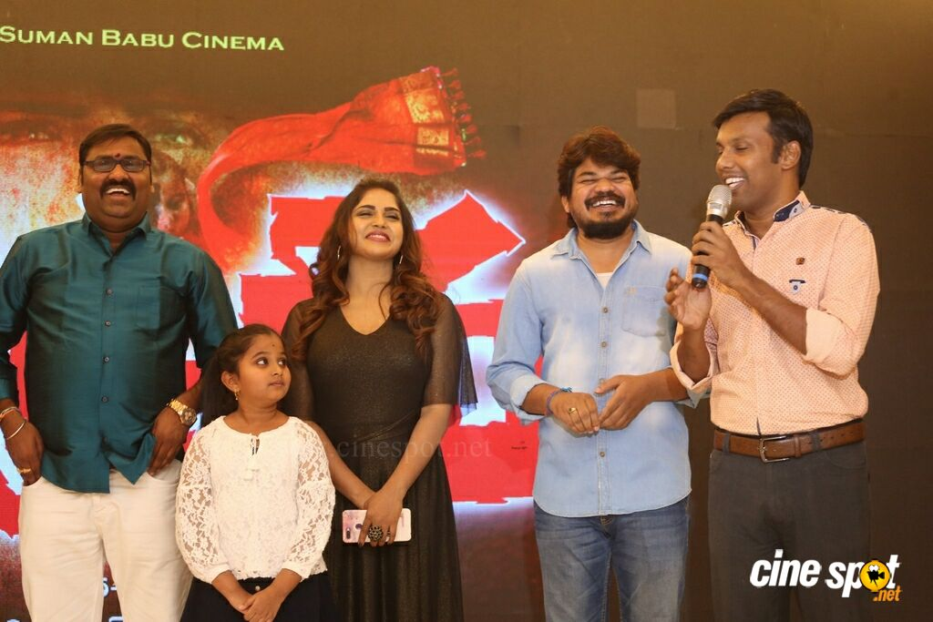 Yerra Cheera Movie Logo Launch (17)