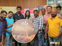 Bakrid Movie Audio Launch Photos