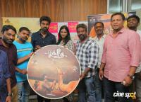 Bakrid Movie Audio Launch (2)