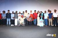 Gypsy Movie Audio Launch Photos