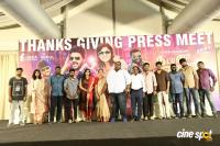 Natpuna Ennanu Theriyuma Thanks Giving Meet Photos
