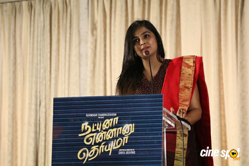 Natpunaa Ennanu Theriyumaa Thanks Giving Meet (15)