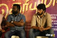 Natpunaa Ennanu Theriyumaa Thanks Giving Meet (16)