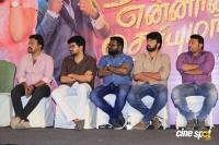 Natpunaa Ennanu Theriyumaa Thanks Giving Meet (19)