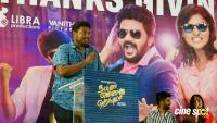 Natpunaa Ennanu Theriyumaa Thanks Giving Meet (21)