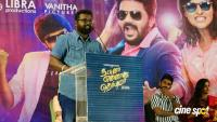 Natpunaa Ennanu Theriyumaa Thanks Giving Meet (26)
