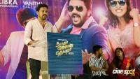 Natpunaa Ennanu Theriyumaa Thanks Giving Meet (27)