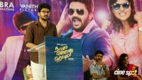 Natpunaa Ennanu Theriyumaa Thanks Giving Meet (29)