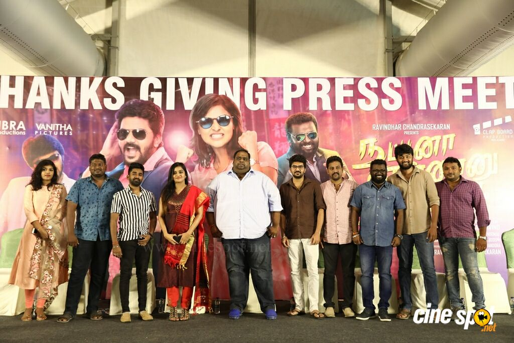 Natpunaa Ennanu Theriyumaa Thanks Giving Meet (3)