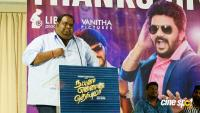 Natpunaa Ennanu Theriyumaa Thanks Giving Meet (30)