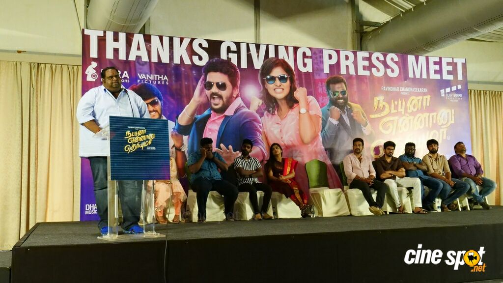 Natpunaa Ennanu Theriyumaa Thanks Giving Meet (31)