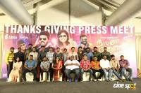 Natpunaa Ennanu Theriyumaa Thanks Giving Meet (4)