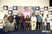 Thiravam Web Series Screening & Press Meet (24)