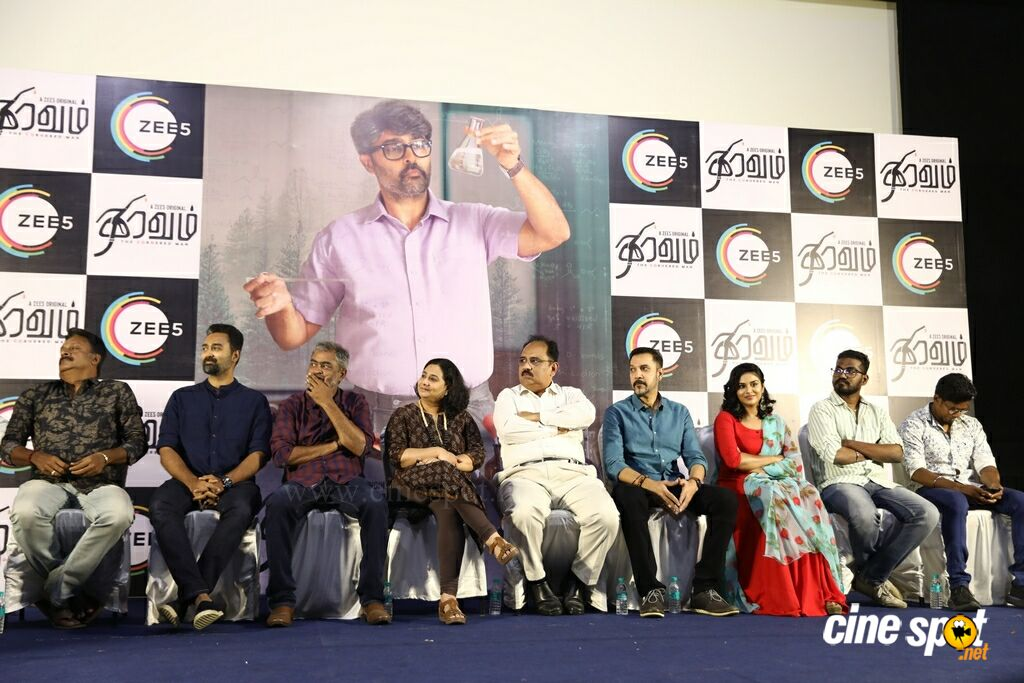 Thiravam Web Series Screening & Press Meet (25)