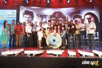 Gorilla Movie Audio Launch Photos