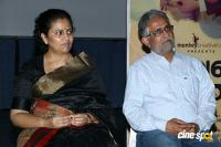 House Owner Movie Press Meet (3)