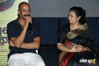 House Owner Movie Press Meet (4)