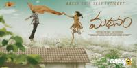 Madhanam Telugu Movie Posters