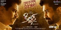 Killer Telugu Movie Posters