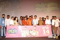 Nenjamundu Nermaiyundu Odu Raja Audio Launch Photos