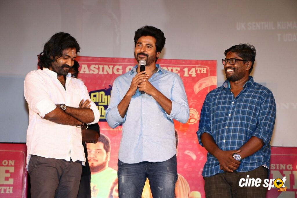 Nenjamundu Nermaiyundu Odu Raja Audio Launch (32)