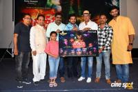 Yerra Cheera Movie First Look Launch Photos