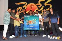 Jai Sena Movie Press Meet Photos