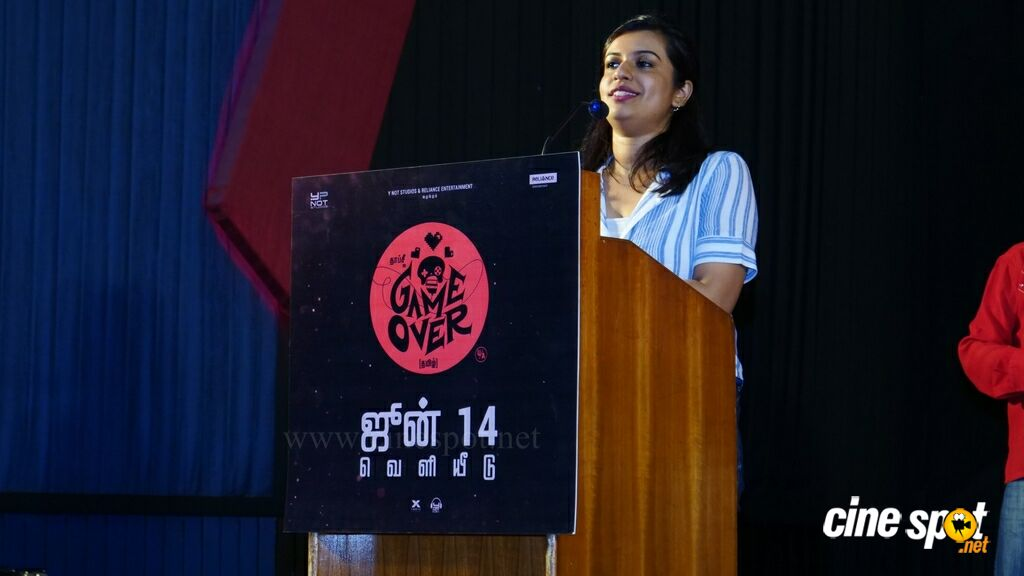 Game Over Press Meet (28)