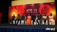 Game Over Press Meet (29)