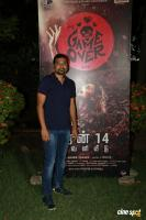 Game Over Press Meet (3)