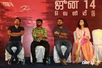 Game Over Press Meet (5)