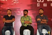 Game Over Press Meet (6)