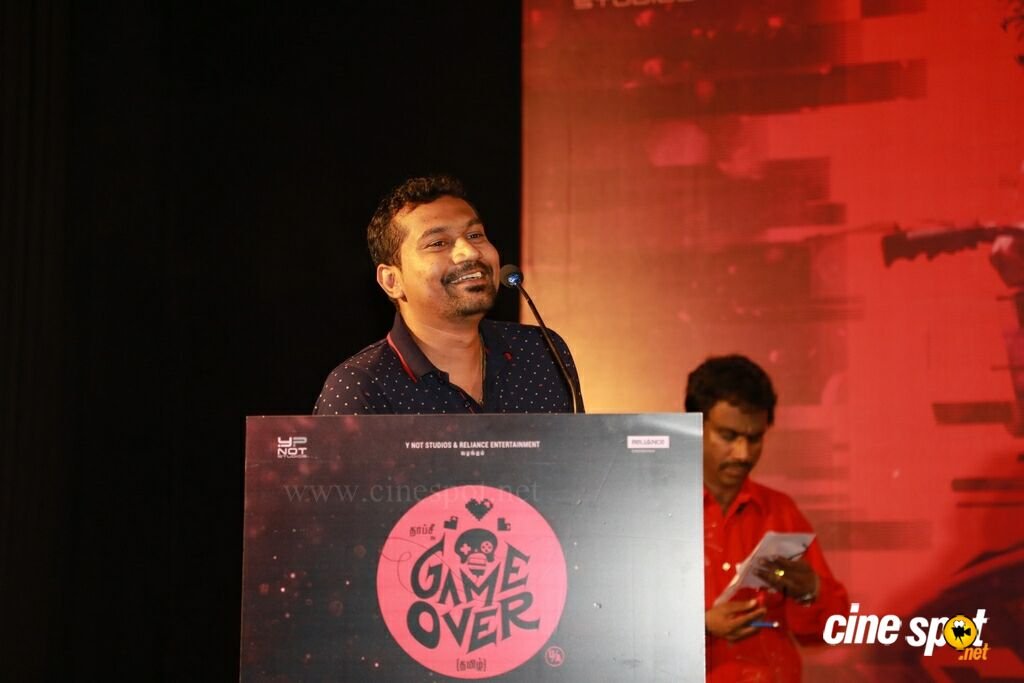 Game Over Press Meet (8)
