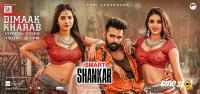 Dimaak Kharab First Single Posters From Ismart Shankar (1)