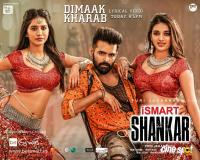 Dimaak Kharab First Single Posters From Ismart Shankar (2)