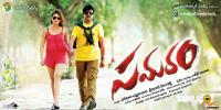 Samaram Telugu Movie Posters