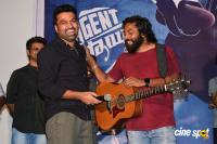 Agent Sai Srinivasa Athreya Trailer Launch (12)