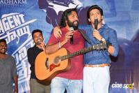 Agent Sai Srinivasa Athreya Trailer Launch (13)