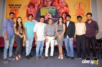First Rank Raju Date Announcement Press Meet Photos