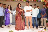 Rajdoot Movie Teaser Launch (35)