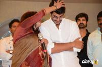 Rajdoot Movie Teaser Launch (36)
