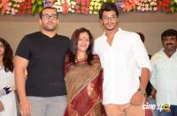 Rajdoot Movie Teaser Launch (37)