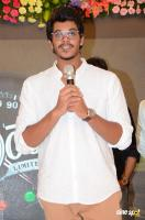 Rajdoot Movie Teaser Launch (39)