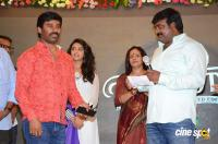 Rajdoot Movie Teaser Launch (42)
