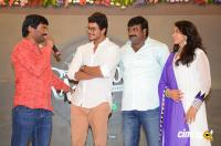 Rajdoot Movie Teaser Launch (44)