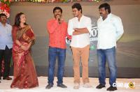 Rajdoot Movie Teaser Launch (45)
