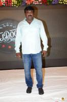 Rajdoot Movie Teaser Launch (48)
