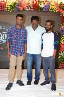 Rajdoot Movie Teaser Launch (53)